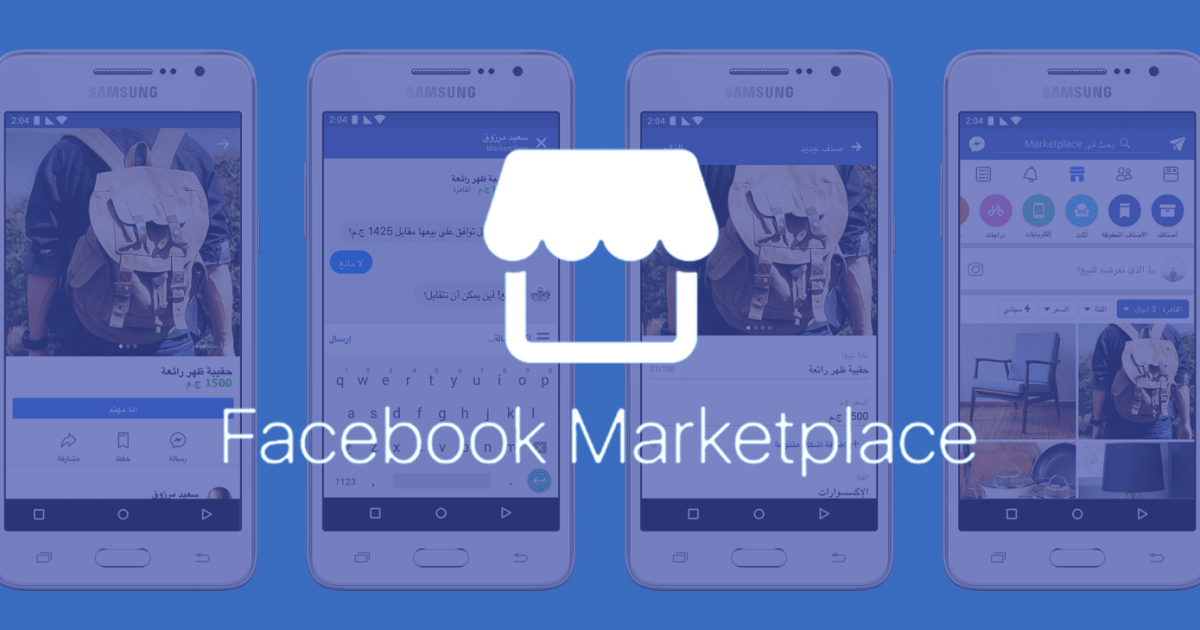 Simple Guide To Advertise On Facebook's Marketplace